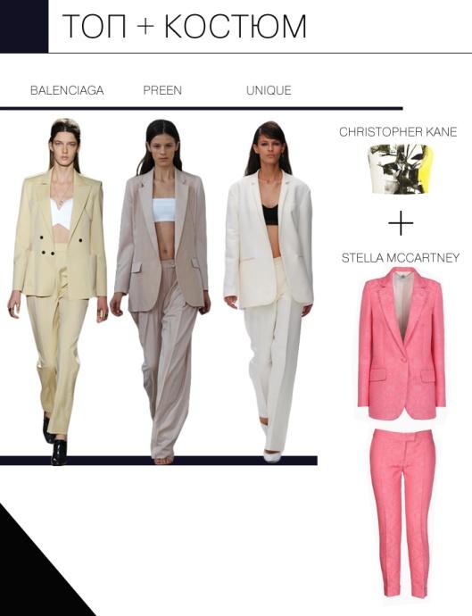 suit_crop_top
